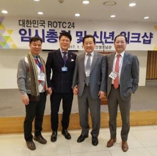 중앙대학교 ROTC 24기 동기회   2017년 동기회 주요 활동 사진 (2017.1.1 ~12.31)