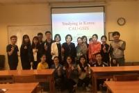 국제대학원-베트남 하노이 국립대학교간 MOU 협정 체결