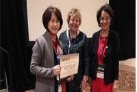 사범대학 체육교육과 유정애 교수, 미국교육학회(AERA) Outstanding Publication Award 수상