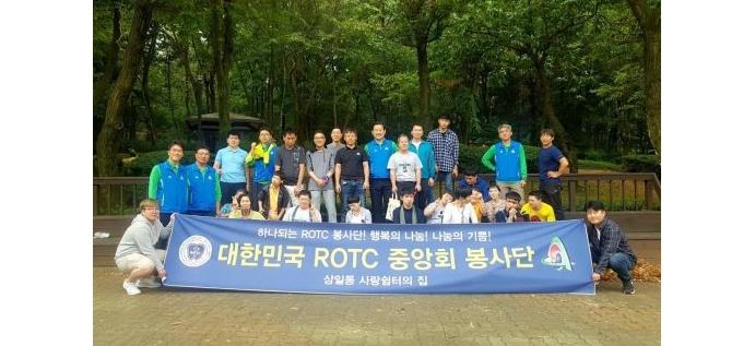 박일상(산경82)동문   9월 ROTC 중앙회 봉사단