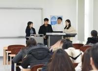 태국 출라롱콘대학, 본교 방문해 교류 나눠