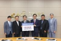 의과대학 동창회, 2억 6천만원 모교에 기부