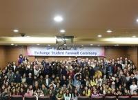 국제처, 2017-2학기 초청교환학생 수료식 개최