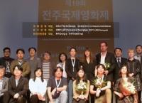 영화학과, 전주국제영화제 단편 대상 외 다수 수상