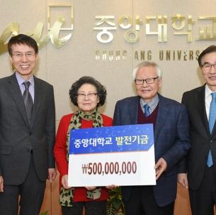 약학대학 최종묵(약학55) 동문, 발전기금 전달식 열려