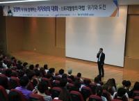 학술정보원, 김영하 작가의 '저자와의 대화' 특강 개최