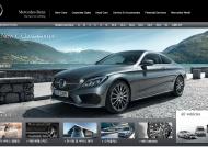 Mercedes-Benz 전문딜러 김창수입니다.
