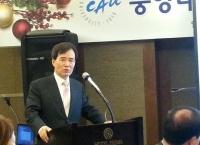 CAU75 동기회 제4기 정기총회 및 송년회