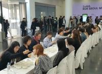 천경우(사진88)교수와 대학원 원우들, 서울시립미술관 SeMA 주최 초대전 열어
