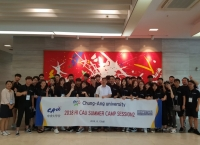 2018 HI CAU SUMMER CAMP SESSION2 입소식