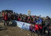 중앙산악회 2월 산행 (태백산)