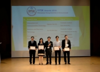 본교 일반대학원 유학생 재한 베트남 젊은 과학자상 수상