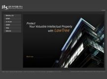 율목특허법률사무소