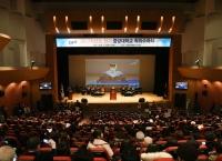 2017학년도 전기 전문·특수대학원 학위수여식 열려