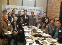 인천동문회 총회 및 4,5대 회장 이취임식
