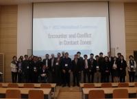접경인문학연구단, 국제학술대회 성료