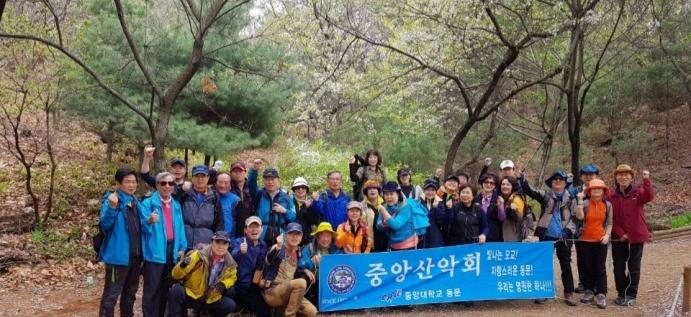 중앙산악회 4월21일 부천소재 원미산 산행