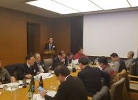 중앙대학교 총동문회 회장단 회의