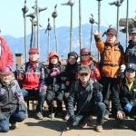 OB산악회 2월산행 (제천 비봉산)