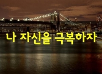 최승욱 (영문72)