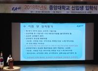 2018학년도 인문대학 신입생 입학식 열려