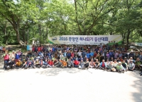 OB산악회 5월 정기산행