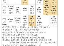 김선두(회화 78)교수 중대 한국화과 동문회 주관 한국화교실