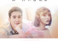 [롯데호텔서울] 2017 신유&홍진영 어버이날 디너쇼, 중앙대 동문을 위한 프로모션