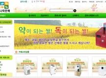 한국나락판매