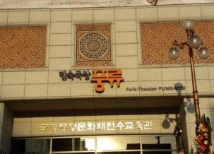"""김정민(국악87) """"흥보가"""" 판소리 완창"""