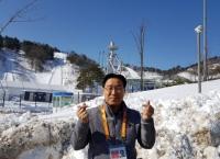 조성규(경영83) 패럴림픽 준비하면서..