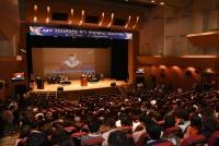 2016학년도 후기 전문·특수대학원 학위수여식 열려