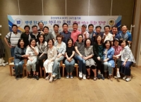 중앙대학교 ROTC24기동기회 정기모임