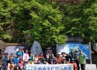 인천산악회 6월 정기산행