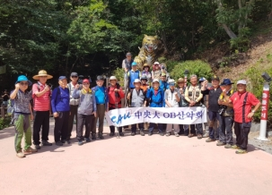 O.B산악회 청양 칠갑산(561m)가다