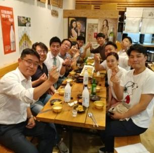 성남동문회 임원 모임
