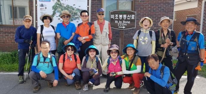 인천산악회  6월2~3일 1박2일 산행