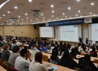국제처, 2018학년도 1학기 초청 교환학생 오리엔테이션 개최