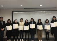중앙대학교 예술문화연구원 예술문화아카데미 컬러리스트과정 수료