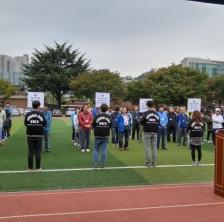 약학대학 체육대회 ( 10.11 )
