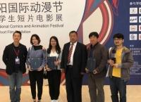 첨단영상대학원 영상학과, 'DATA+ 연구실', 국제 애니메이션 페스티벌에서 수상