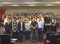 예술대학 글로벌예술학부 2018학년도 2학기 신입생 입학식 및 오리엔테이션 개최