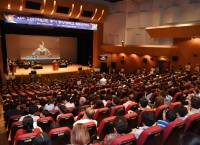 2017학년도 후기 전문·특수대학원 학위수여식 열려
