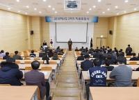 2018학년도 2학기 직원퇴임식 열려