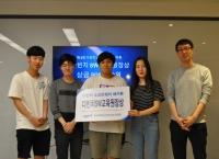 다빈치 SW 교육원, 제2회 다빈치 소프트웨어 해커톤 개최