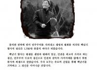 [백남기 열사 추모비 건립 서명운동]