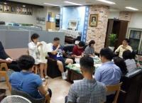 동화별 문학회 8월 21일 모임