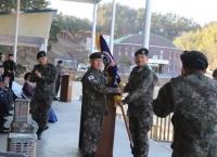 박상근 장군(육군소장/중앙대 불문 83/ROTC 25기) 사단장 취임식