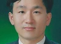 법학전문대학원 김중권 교수 저서, 2018년 우수학술도서 선정