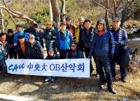 중앙대 O.B산악회 파주의 봉서산을 트래킹 한 후에  오두산성의 통일 전망대 산행
